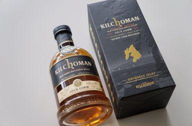 Kilchoman Loch Gorm 2017